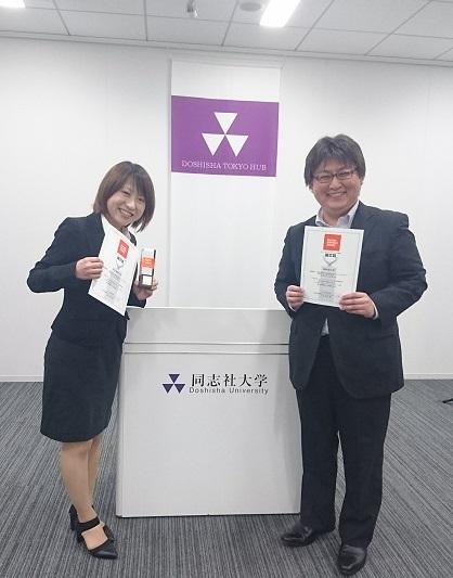 20180306_HI学会受賞.JPG