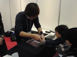 index.php?plugin=ref&page=FrontPage&src=Ishikawa2012.JPG