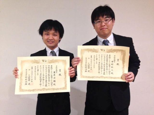 index.php?plugin=ref&page=FrontPage&src=KuriharaTakutoVRSJ2013.jpg