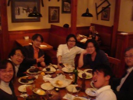 index.php?plugin=ref&page=FrontPage&src=restaurant_chi2010.jpg