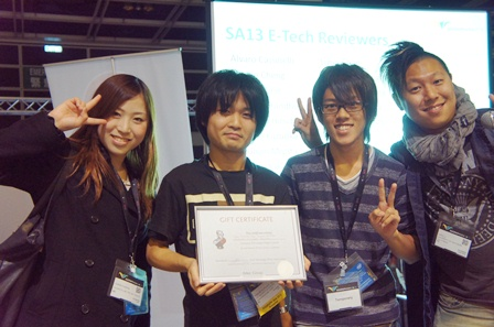 index.php?plugin=ref&page=FrontPage&src=sigasia2013_11.JPG