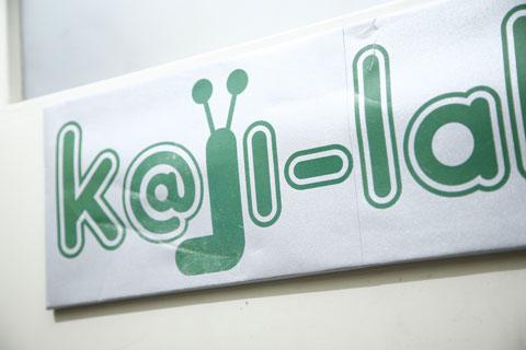 kajilab-logo2007.jpg