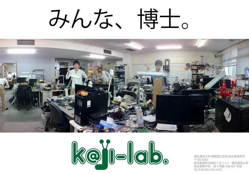 2011_2.jpg