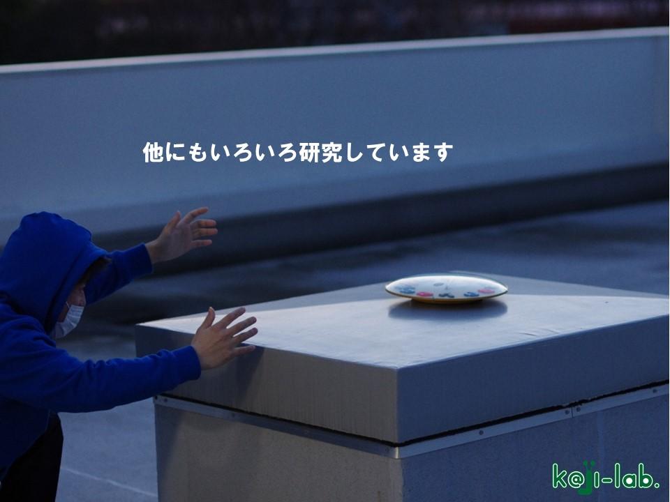 UFO2015.jpg