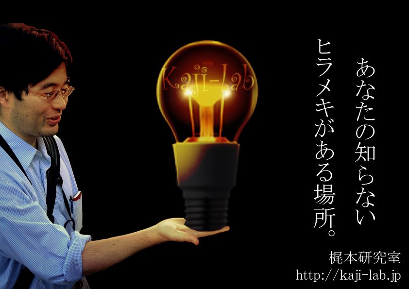 poster_nakamura.jpg