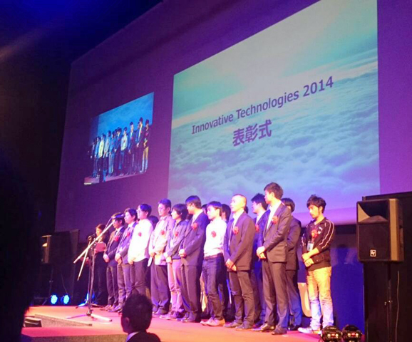 index.php?plugin=ref&page=kajimoto_innovativetechnologies2014award&src=DCExpo2014_InnovativeTechnologies_award3.jpg